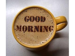 А ваше утро - доброе?