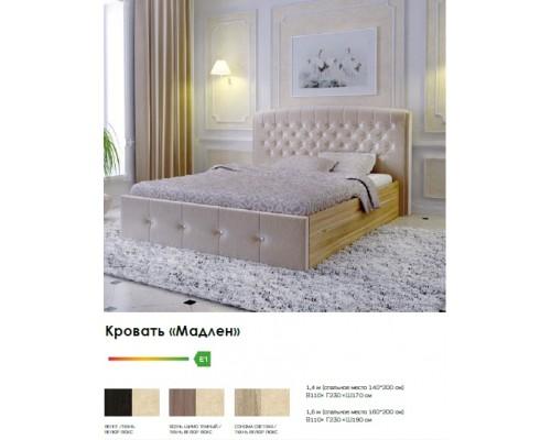 Кровать Мадлен велюр