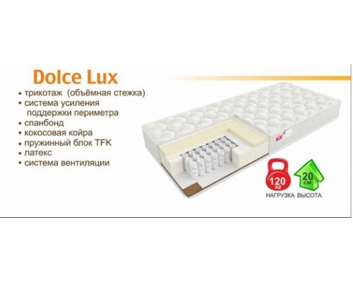 Матрас Dolce lux