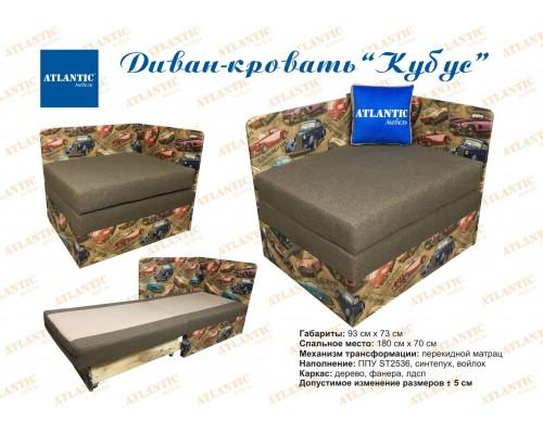 Диван кровать КубусAtlantic мебель Донецк.Диван кровать Кубус по цене от 10 825.00 руб.-ДНР