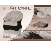Кресло Ангелина
