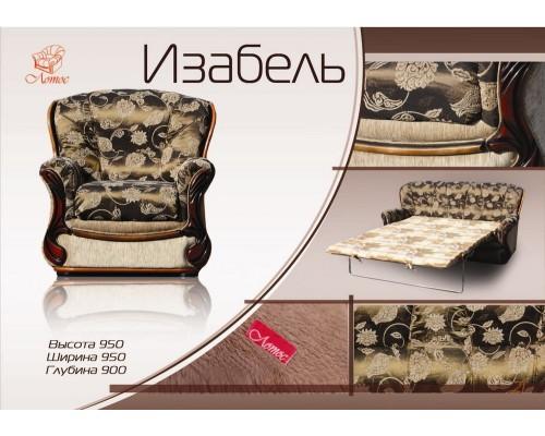 Кресло ИзабельЛотос Донецк.Кресло Изабель по цене от 19 000.00 руб.-ДНР