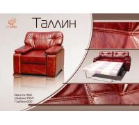 Кресло Таллин