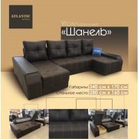 Угловой диван Шанель П-образный