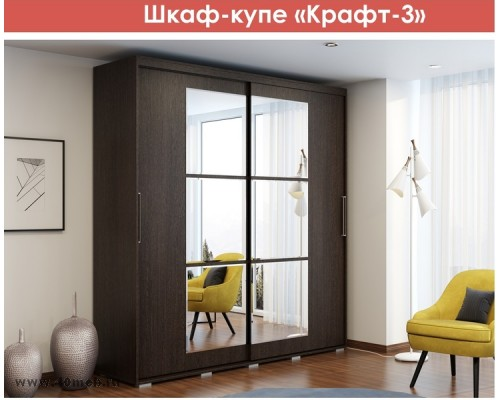Шкаф купе Крафт 3БТС мебель Донецк.Шкаф купе Крафт 3 по цене от 20 840.00 руб.-ДНР