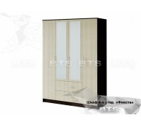 Шкаф 4-х створчатый Фиеста