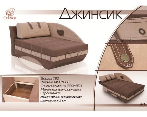 Диван ДжинсикЛотос Донецк.Диван Джинсик по цене от 16 650.00 руб.-ДНР