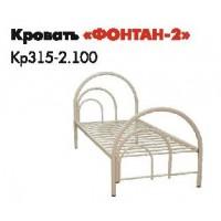 Кровать Фонтан 2