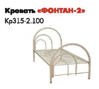 Кровать Фонтан 2Полет Донецк.Кровать Фонтан 2 по цене от 5 400.00 руб.-ДНР