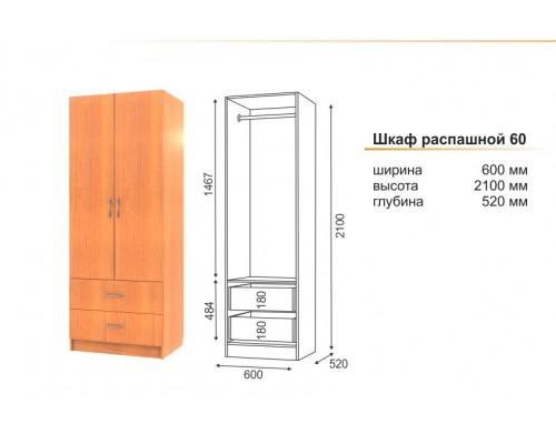 Шкаф 60