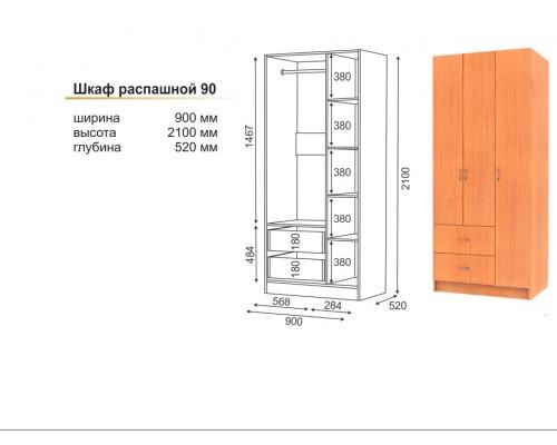 Шкаф 90