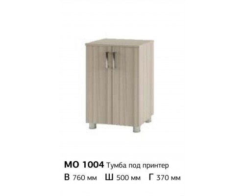Тумба для принтера МО 1004Феникс Донецк.Тумба для принтера МО 1004 по цене от 2 645.00 руб.-ДНР