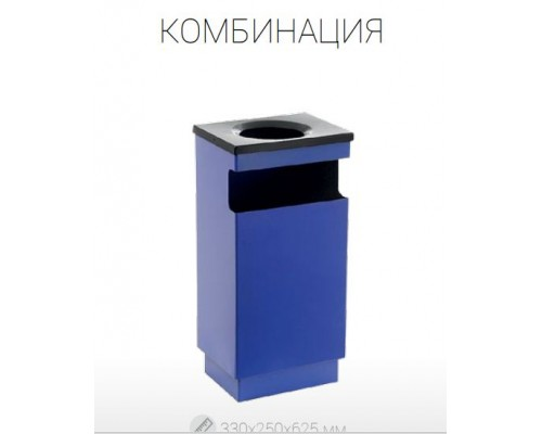 Урна КомбинацияФабрикант  Донецк.Урна Комбинация по цене от 3 603.00 руб.-ДНР