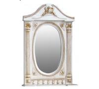 Зеркало Наполеон 175