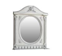 Зеркало Наполеон 195