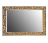 Зеркало Валенсия 130